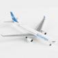 AIR EUROPA A330
